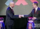 Latvijas Florbola savienība izrādījusi interesi rīkot 2022. gada pasaules čempionātu