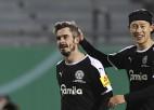 """""""Bayern"""" pret 2. Bundeslīgas klubu izlaiž uzvaru un pendelēs izkrīt no Vācijas kausa"""