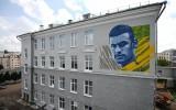 Foto: Pasaules kausa rīkotājvalstī Krievijā apkopo labākos grafiti