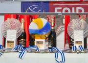 Jūrmalas pilsēta gatava 2017. gadā uzņemt Eiropas čempionāta finālposmu