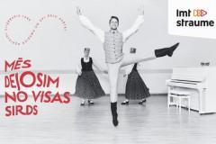 Video: Deju kolektīvu konkurss