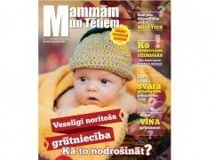 """""""Mammamuntetiem.lv"""" sāk izdot bezmaksas izglītojošu žurnālu topošajiem vecākiem"""