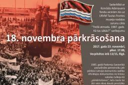 """Tautas frontes muzejā notiks sarīkojums """"18. novembra pārkrāsošana"""""""