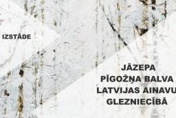 """Izstāde """"Jāzepa Pīgožņa balva Latvijas ainavu glezniecībā""""  Rīgas Sv. Pētera baznīcā"""