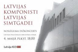"""Skaties tiešraidē: 4. maija dižkoncerts """"Latvijas komponisti Latvijas simtgadei"""""""