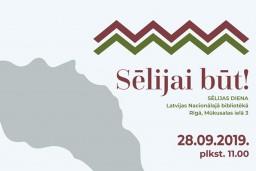 Latvijas Nacionālajā bibliotēkā norisināsies Sēlijas diena
