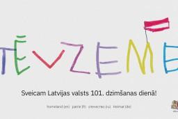 Rīgā valsts svētkus atzīmēs ar svinīgiem pasākumiem, koncertiem un uguņošanu