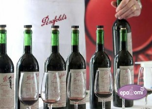 Video: Austrālijas PENFOLDS vīnu degustācija Rīgā