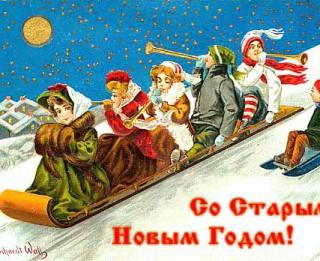 Vecais Jaunais gads arī ir svētki!