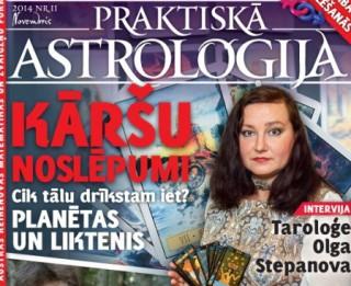 Praktiskā astroloģija visam gadam