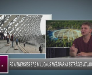 Video: Ints Teterovskis par Mežaparka estrādes atjaunošanu