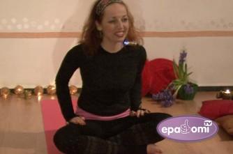 Video: Joga ar Baibu Kranāti. 7.nodarbība- DZĪVESPRIEKS