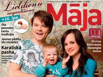 Žurnāls Māja ar dubultnumuru sveic savus lasītājus Lieldienās