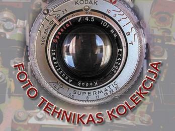"""Galerijā """"Durvis"""" skatāma Jura Zborovska vērienīgā fototehnikas kolekcija un fotogrāfa Žaņa Bezmera izstāde par fotogrāfiem"""