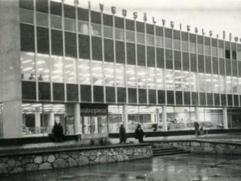 Atklās arhitektu pāra – Edgara un Ainas Šēnbergu – profesionālās darbības padomju periodā izstāde