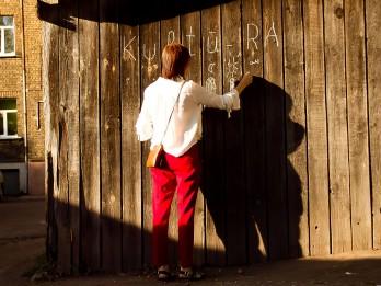 """Liepājas muzejā Aijas Zariņas gleznu izstādi atklās ar diskusiju """"Sarunas par mākslu Liepājā nr. 2"""""""