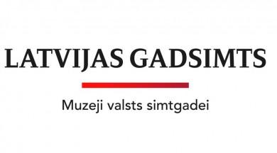 """Vērienīgākais nākamā gada notikums muzeju dzīvē būs valsts simtgadei veltītā izstāde """"Latvijas gadsimts"""""""