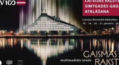 """Papildus biļetes uz Latvijas valsts simtgades gada atklāšanas izrādi  """"Gaismas raksti"""""""