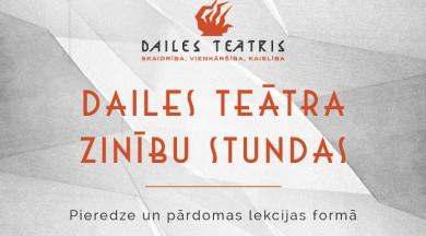 """Dailes teātra Zinību stundā – """"Teātra neredzamās profesijas"""""""