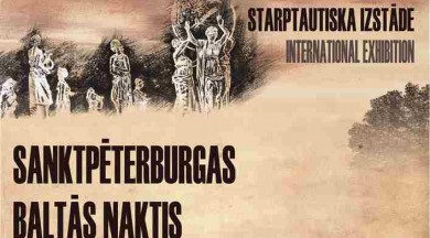 """Starptautiskā izstāde  """"Sanktpēterburgas Baltās naktis. Vēsturiskās grafikas"""""""