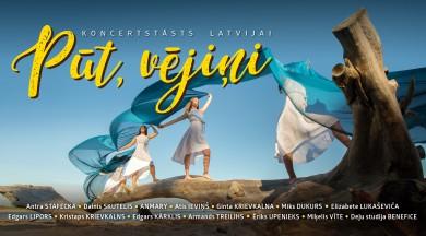 """Pie skatītājiem dodas emocionāls koncertstāsts Latvijai """"Pūt, vējiņi"""""""