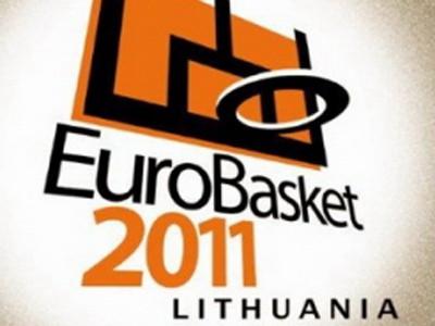 EuroBasket 2011 izloze 30. janvārī, biļetes sāks tirgot martā