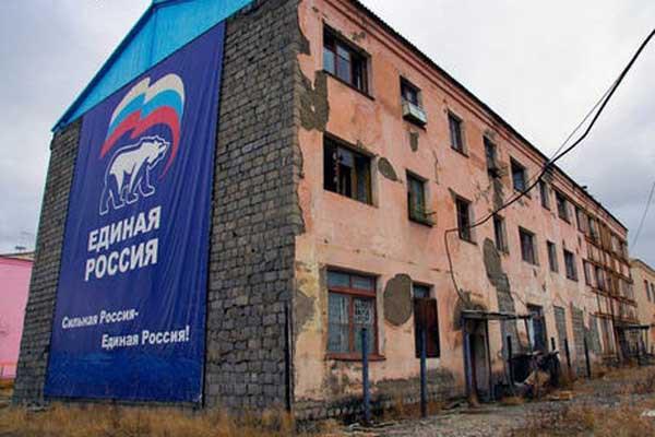 Viedoklis: Ātrāk vai vēlāk Krievija sabruks