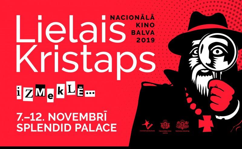 Šodien sākas Nacionālās kino balvas festivāls LIELAIS KRISTAPS