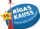 Vēl divas dienas iespējams pieteikties Rīgas kausam galda hokejā