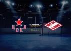 """Īpašais piedāvājums: izdari prognozi uz CSKA – """"Spartak"""" spēli bez riska"""