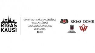 Rīgas kausi 2015 - rezultāti