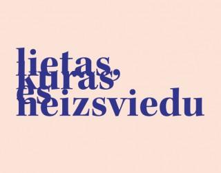 """""""Mansards"""" izdod Marčina Vihas eseju krājumu  """"Lietas, kuras es neizsviedu"""""""