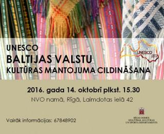 Aicinām uz Baltijas valstu kultūras mantojuma cildināšanu UNESCO nedēļas ietvaros