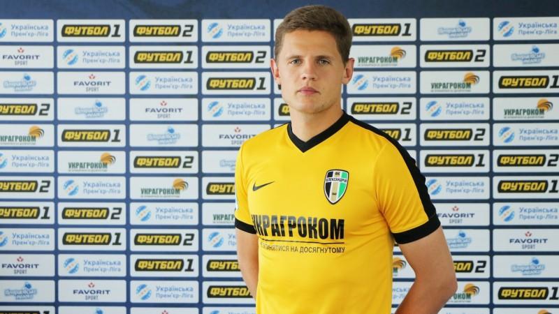 Dubra oficiāli pievienojas Ukrainas trešajai spēcīgākajai komandai